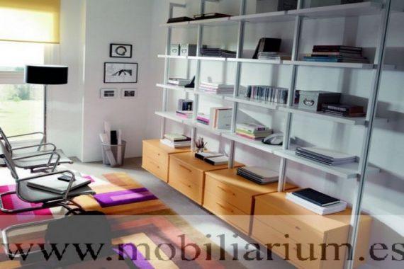 Muebles de oficina baratos mobiliario de oficina online for Mobiliario oficina barato